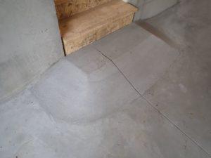 Concrete step screw up