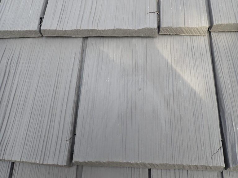 DaVinci Shake Roof Inspection: Manufacturer's Defect